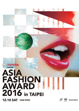 ASIA FASHION AWARD 2016